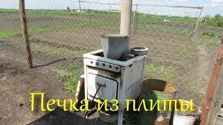 видео утилизация газовых плит