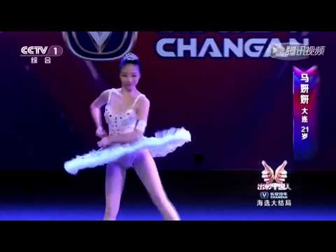 The Brilliant Chinese Ballet Magician