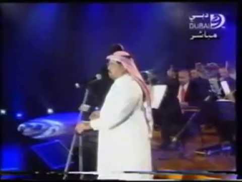 Abubakar Salim Belfageh - Ma Habbit Ghairuh