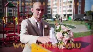 Разминка перед свадьбой
