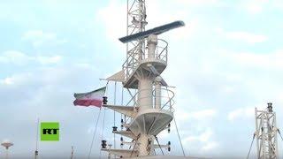 La bandera iraní ondea en el petrolero británico incautado por Irán