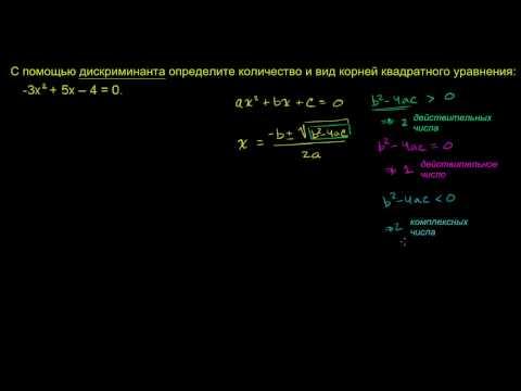 Метод рационализации Проблемы подготовки к ЕГЭ по математикеиз YouTube · Длительность: 21 мин22 с  · Просмотров: 192 · отправлено: 13.04.2017 · кем отправлено: Irepetitor007