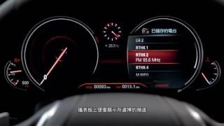 BMW 7 Series - Audio System Controls (Radio)