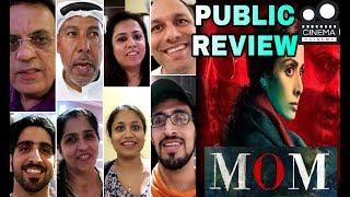 MOM MOVIE PUBLIC REVIEW IN UAE | SRIDEVI | NWAZ | AKSHAY KHANNA