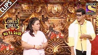 Bharti And Siddharth's Hospital | Comedy Circus Ka Naya Daur