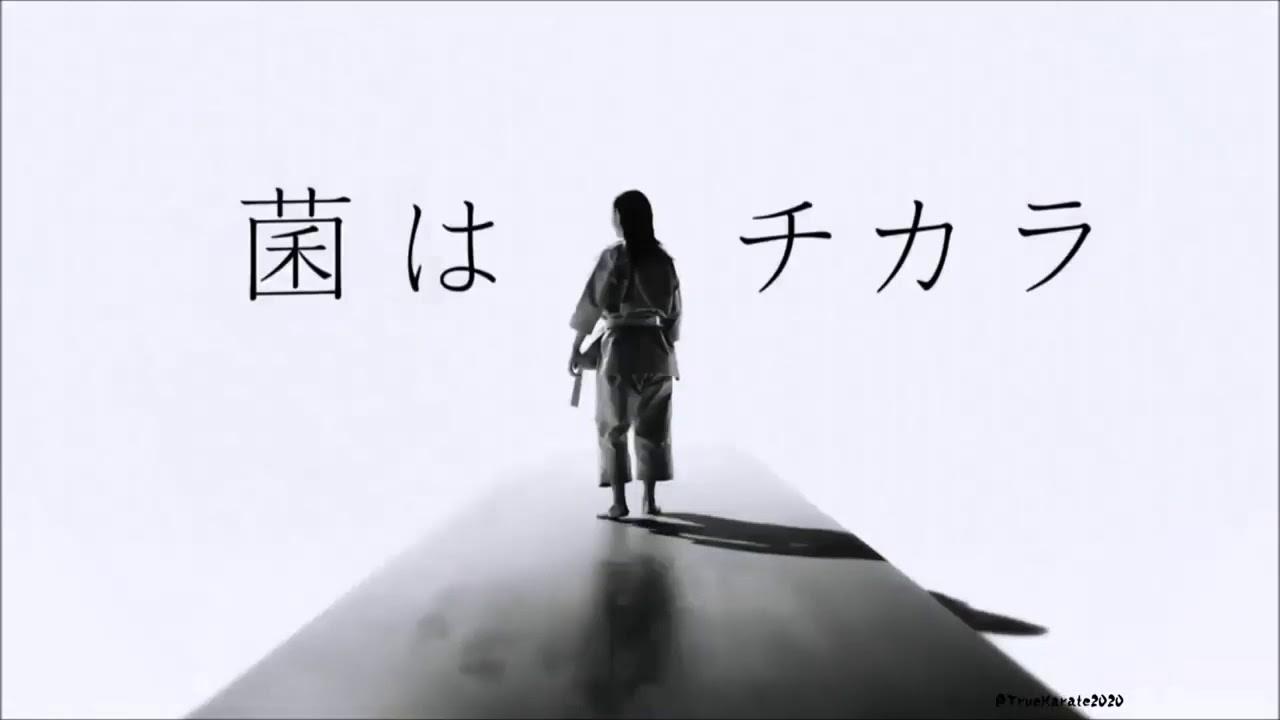 Trailer Olympics Games Tokyo 2020 KARATE