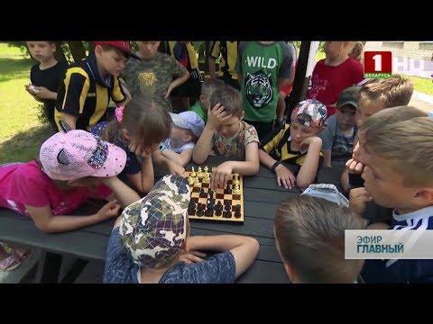 В детских лагерях дети учатся общаться и отдыхать. Главный эфир