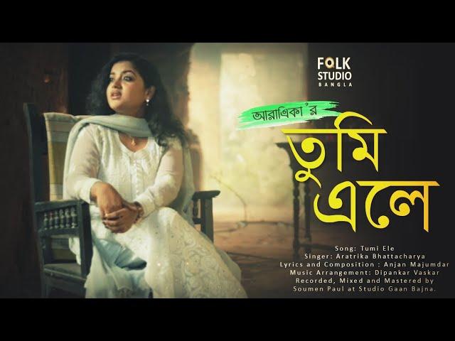 Tumi Ele | তুমি এলে | Aratrika | Folk Studio | Bangla New Song 2020 | Official Music Video