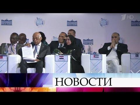 """Международный форум """"Развитие парламентаризма"""" начал свою работу в Москве."""