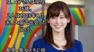 チャンネル登録お願いします。→ 【おすすめ!急上昇動画】 広瀬すず 渡...