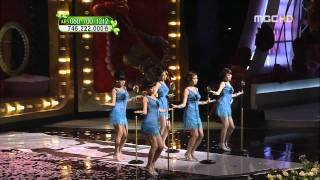 [HD] WonderBang + Wonder Girls Nobody @ Lee Mi Ja Hope Concert 081017