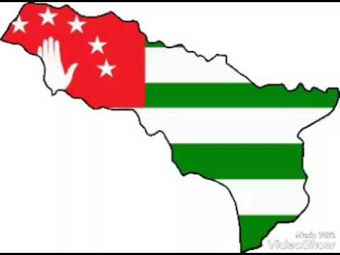 Abhazya Devlet Korosu Askuryala