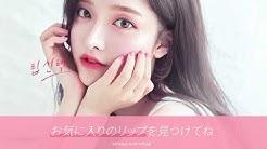 プリ機『Skin Lily』紹介動画【FURYU】