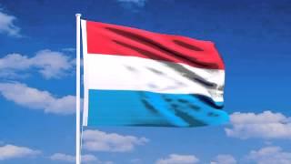 ルクセンブルク大公国の国旗