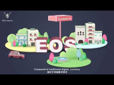 Starteos Video Series - What is EOS and EOSIO?