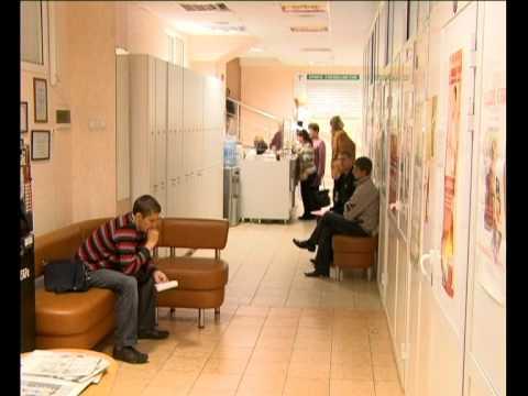 Медицинский центр Код Здоровья в Мариуполе. О центре