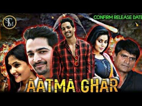 Download Aatma Ka Ghar movie south horror movie south Bhai 2 channel neighbour horror movie