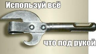 Самые невероятные инструменты сделанные своими руками из старого хлама.