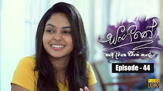 Sangeethe | Episode 44 11th April 2019 Thumbnail