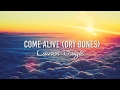 Come Alive Dry Bones Lauren Daigle Instrumental