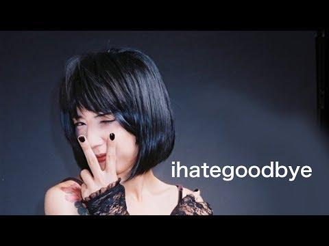 IHATEGOODBYE - The Thing About...Art \u0026 Artists - Su Misu