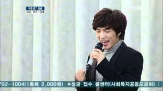 임태경 Im Taekyung 동백 아가씨 Lady Camellia (Dec 3, 2011)