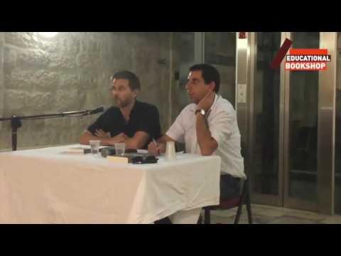 Ben Ehrenreich talk in Jerusalem