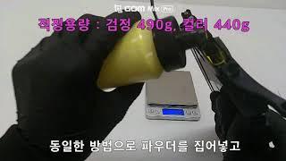 칼라 레이저프린터 SL-C430 /C480 /C510 …