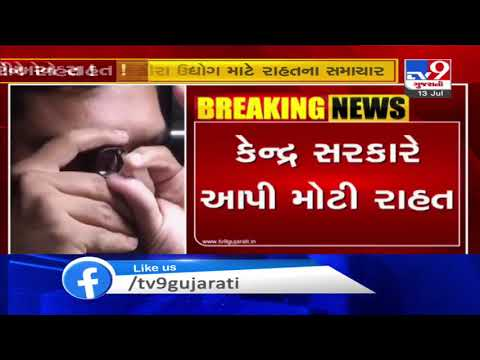 Three months' extension for re-import of cut, polished diamonds | TV9News