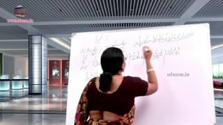 Download ఉత్పలమాల పద్యలక్షణాలు Uthpalamala Padyalakshanalu || 10th Class Telugu