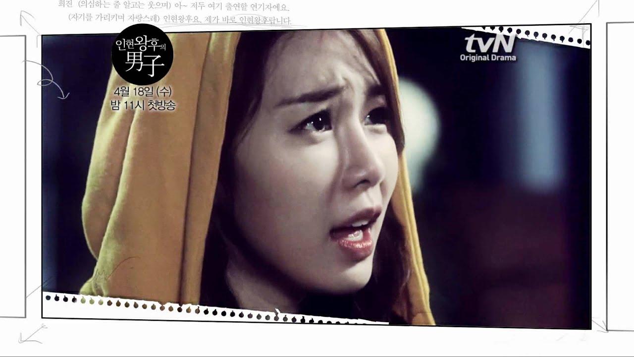 Drama 2012] Queen In-hyun's Man 인현왕후의 남자 - k-dramas & movies