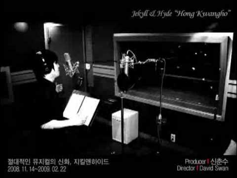 [jekyll&hyde] Hong Kwangho -  this is the moment(Korean VER.)