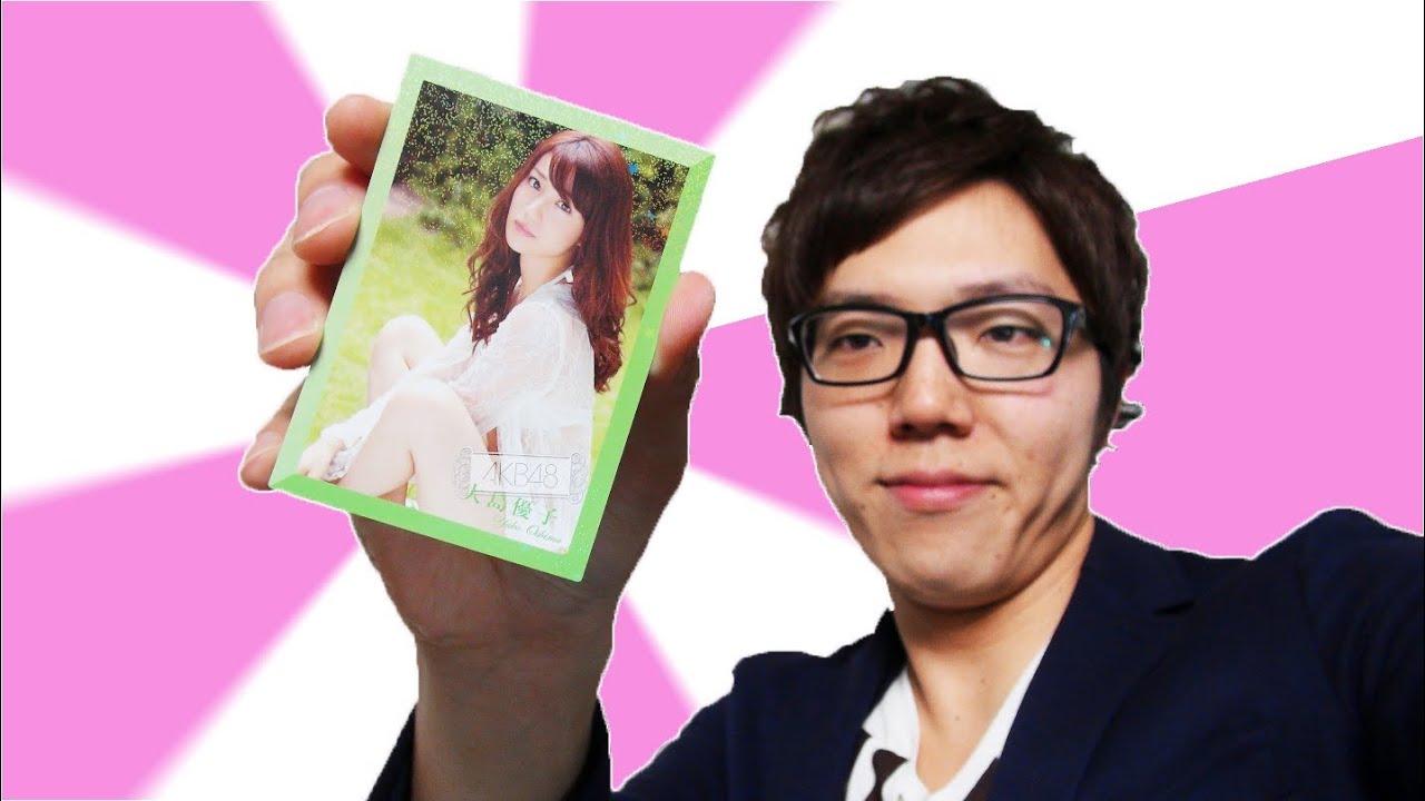 AKB48のカード買ってみた!AKB48オフィシャルトレーディングカード! , YouTube