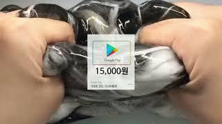 대규모 깊나 + 기프트 코드 15.000원 + 파리바게…
