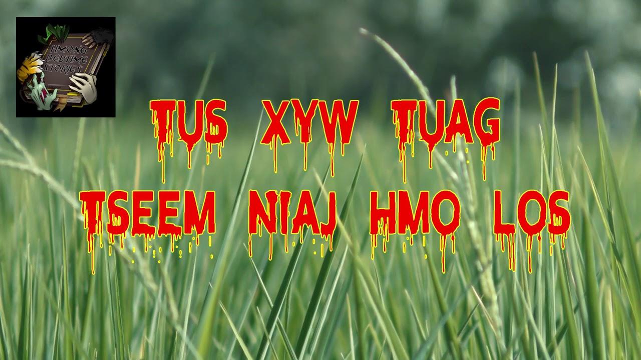 Tus Xyw Tuag Tseem Niaj Hmo Los (Scary Story)