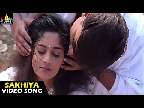 Sakhi Songs | Sakhiya Cheliya (Pachchadanamey) Video Song | Madhavan, Shalini