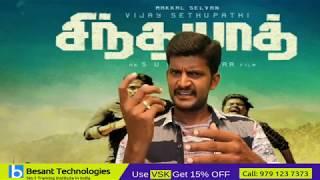 #SINDHUBAATH REVIEW |சிந்துபாத் விமர்சனம் |vijay sethupathi |Anjali |Su. Arunkumar|Kodangi