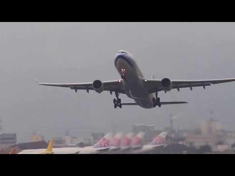 Plane Spotting Taiwan Taoyuan international airport (afternoon)