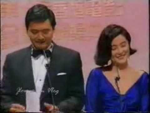 Anita Mui - 周潤發和林青霞上台(92金像獎)