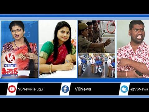 Women Constable Selfie | Actors Support Farmers | AP Assembly | Teenmaar News | V6 News