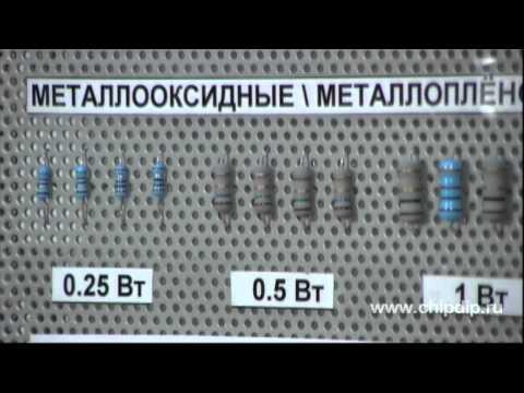 Определение сопротивления резистора