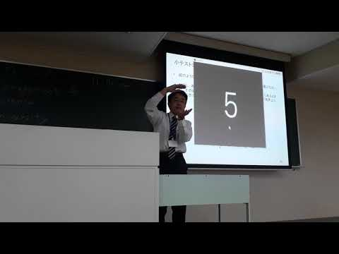 Tokyo adventure: Our first lecture for Natural processing Language in Tokyo University Technology