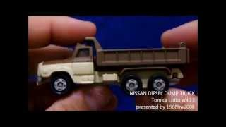 NISSAN DIESEL DUMP TRUCK Tomica lotto 13 Unboxing 日産ディーゼル トミカ