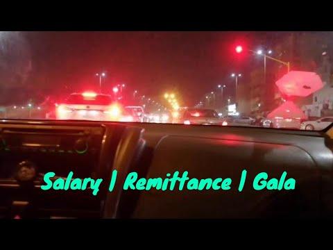 Salary   Remittance   Gala     Fawri money transfer