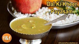 Weekend Special - Payasam Kheer Recipe | Moong dal ki Kheer | South Indian Sweets Recipe