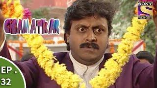 Chamatkar - Episode 32 - Prem Saves Dukhram