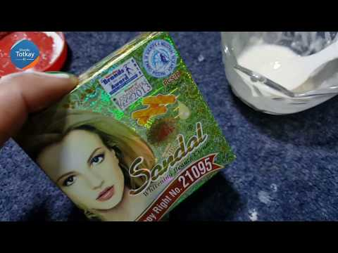 Hand and Foot Whitening Cream At Home | Beauty Tips In Urdu | Home Remedies for Baking Soda