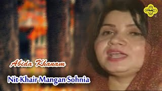 Abida Khanam Nit Khair Mangan Sohnia - Pakistani Punjabi Top Song.mp3