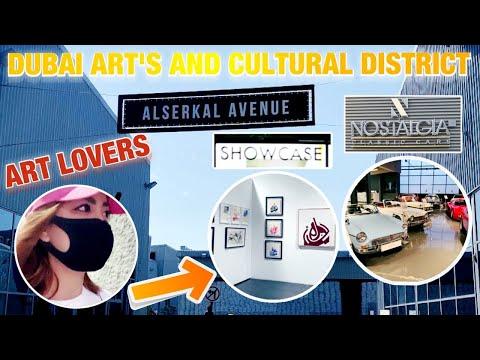 ALSERKAL AVENUE | DUBAI ARTS AND CULTURAL DISTRICT | ART LOVERS