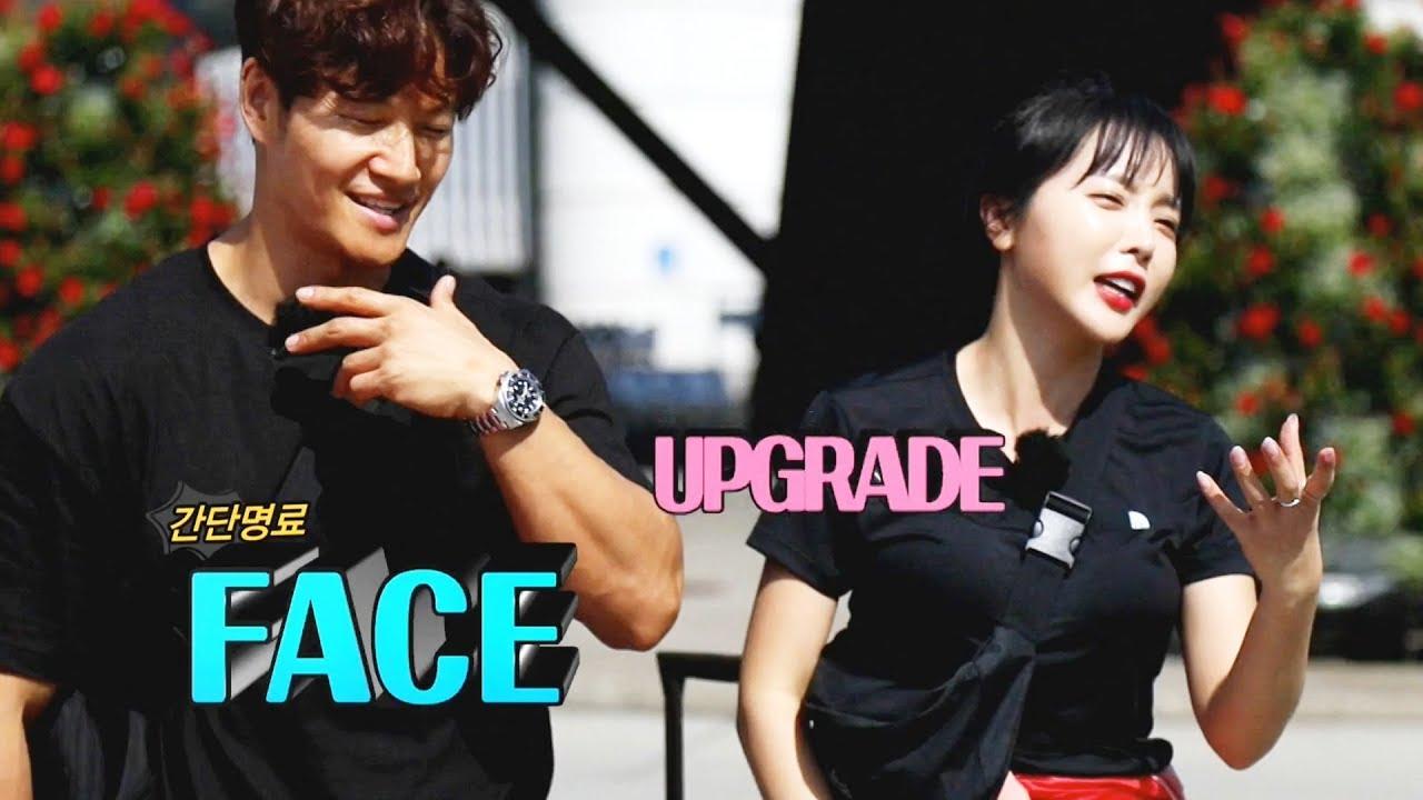 """Face Upgrade"" 홍진영, 입국 심사 위기 넘긴 '솔직함' 《Running Man》런닝맨 EP538"
